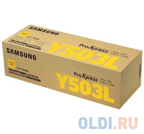 Картридж Samsung SU493A CLT-Y503L для SL-C3060FR желтый фото