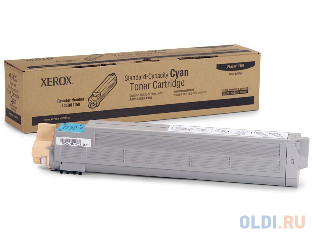 Картридж Xerox 106R01150 для Xerox Phaser 7400 9000стр Голубой