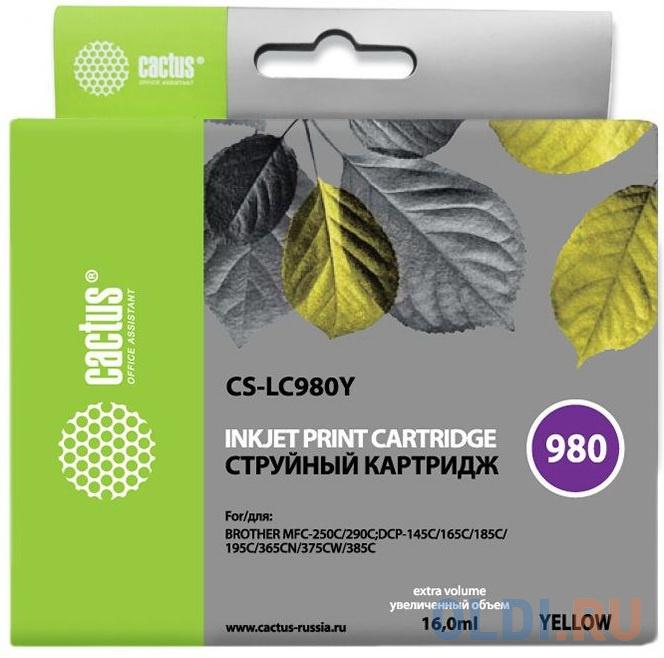 Картридж Cactus TK-540K 260стр Желтый картридж cactus 841161 желтый [cs c5000y]