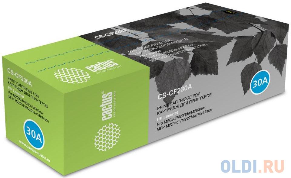 Картридж Cactus CS-CF230A для HP LJ 203/227 черный 1600стр фото