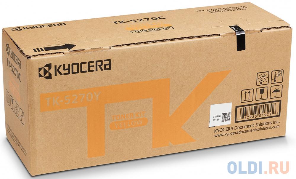 Тонер-картридж TK-5270Y 6 000 стр. Yellow для M6230cidn/M6630cidn/P6230cdn
