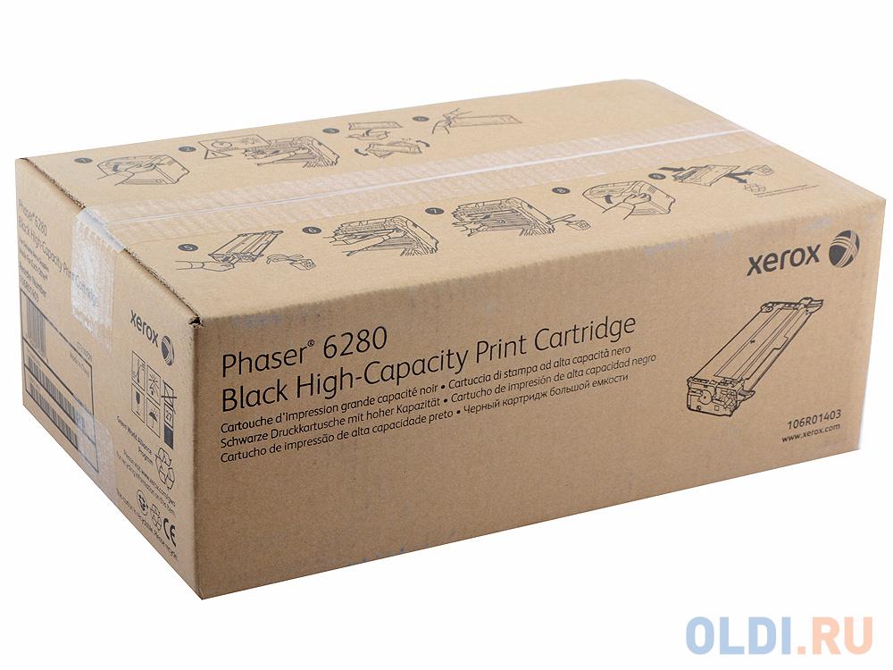 Картридж Xerox 106R01403 106R01403 для Xerox Phaser 6280 7000стр Черный картридж xerox 106r01401 для phaser 6280 пурпурный 5900стр