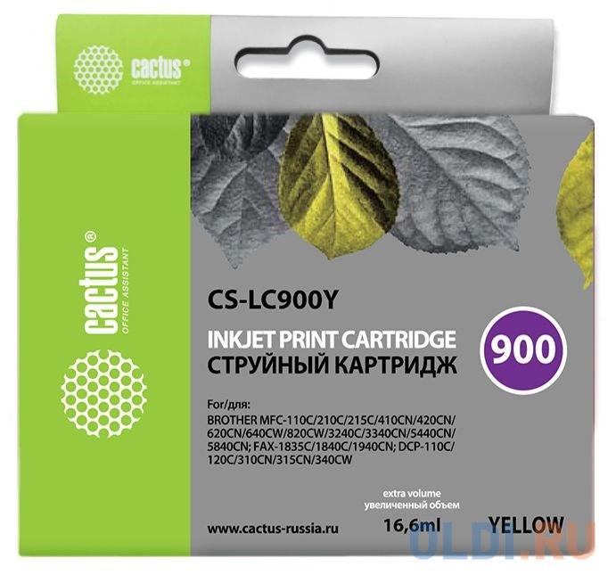 Картридж Cactus TK-540M 400стр Желтый картридж cactus 841161 желтый [cs c5000y]