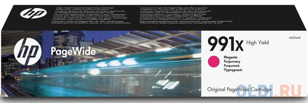 Фото - Картридж HP 991X M0J94AE для HP PageWide Pro 772dn 777z 750dw пурпурный картридж hp 981y l0r16a для pagewide 586 556 черный