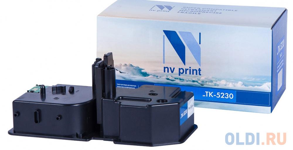 Тонер-картридж NV-Print CS-TK5230BK 2600стр Черный