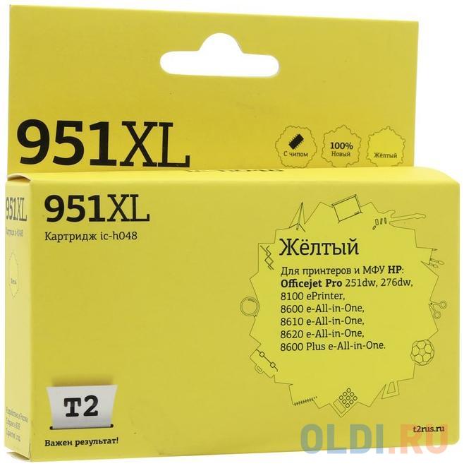 Картридж T2 №951XL для HP Officejet Pro 8100/8600/8600 Plus/251dw/276dw желтый 1500стр CN048AE
