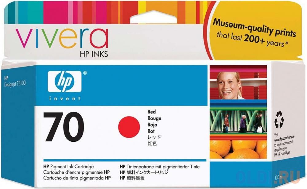 Картридж HP C9456A №70 для HP DJ Z2100 Z3100 красный фото