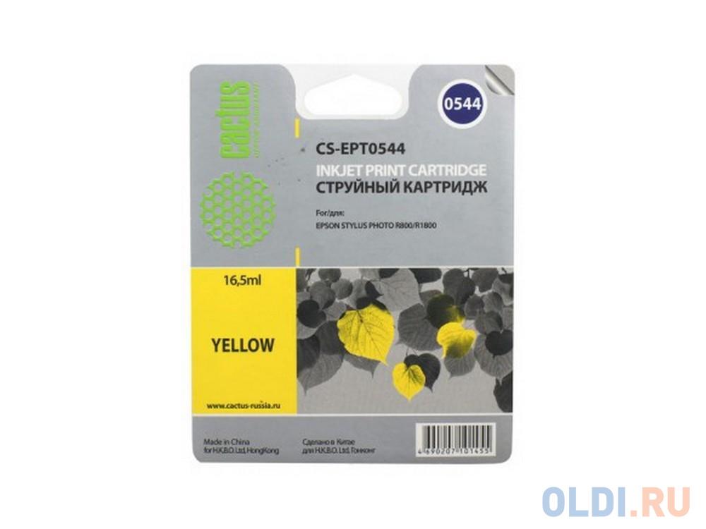 Картридж Cactus CS-EPT0544 CS-EPT0544 450стр Желтый картридж cactus cs tk5205y желтый