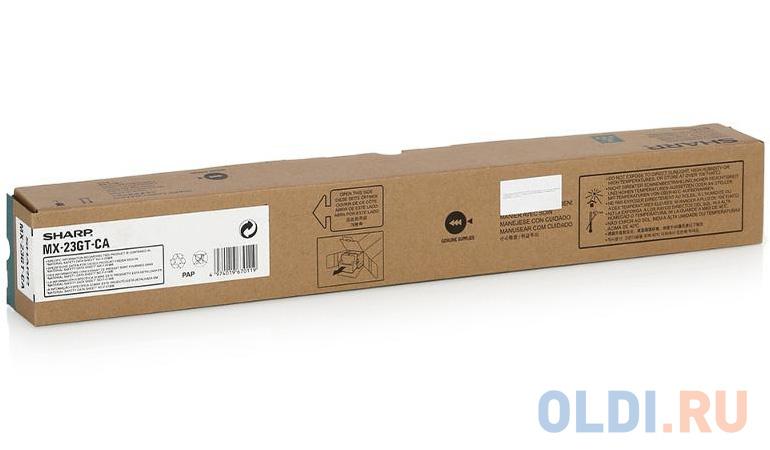 Тонер-картридж Sharp MX23GTCA для MX-1810/2010/2310/3111 cyan