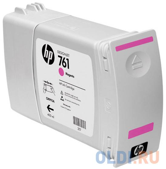 Картридж HP CM993A №761 для HP Designjet T7100 пурпурный обслуживающий картридж hp designjet 761 для hp designjet t7100 ch649a