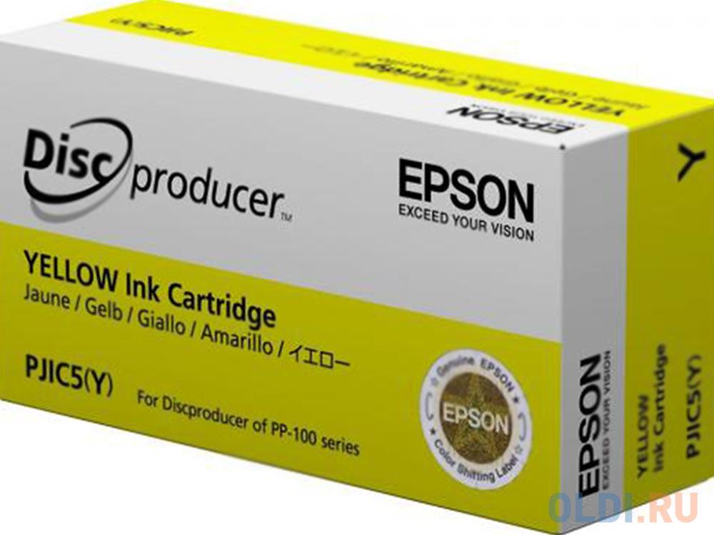 Картридж Epson C13S020450 для Epson PP-100/100AP/100II/100N/100N Security/50 пурпурный new ink cartridge chip resetter for epson pp100 pp 100 pp100n pp100ap pp 100ap printer resetter