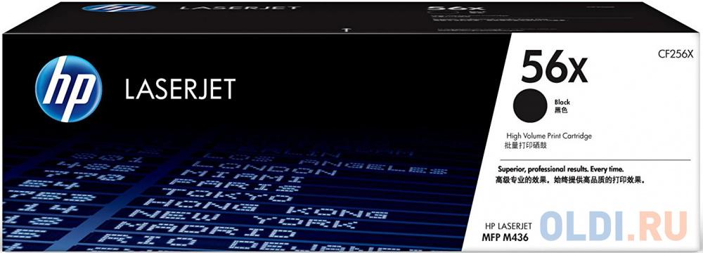 Картридж HP 56X CF256X для LaserJet MFP M436n M436nda черный 12000стр