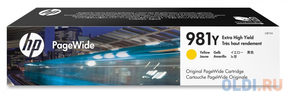 Фото - Картридж HP 981Y L0R15A для PageWide 586/556 желтый картридж hp 981y l0r16a для pagewide 586 556 черный