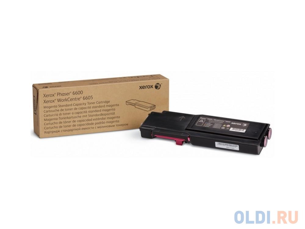Тонер-Картридж Xerox 106R02250 для P6600/WC 6605 пурпурный