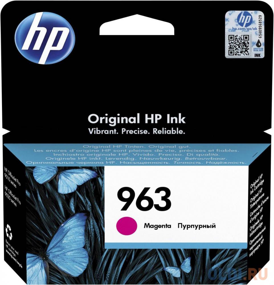 Картридж струйный HP 963 3JA24AE пурпурный (700стр.) для HP OfficeJet Pro 901x/902x/HP усилитель fostex hp v1 hp p1