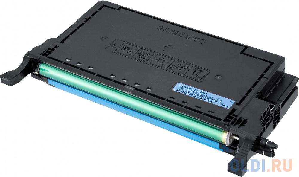 Картридж Samsung SU086A CLT-C609S для CLP-770ND голубой фото