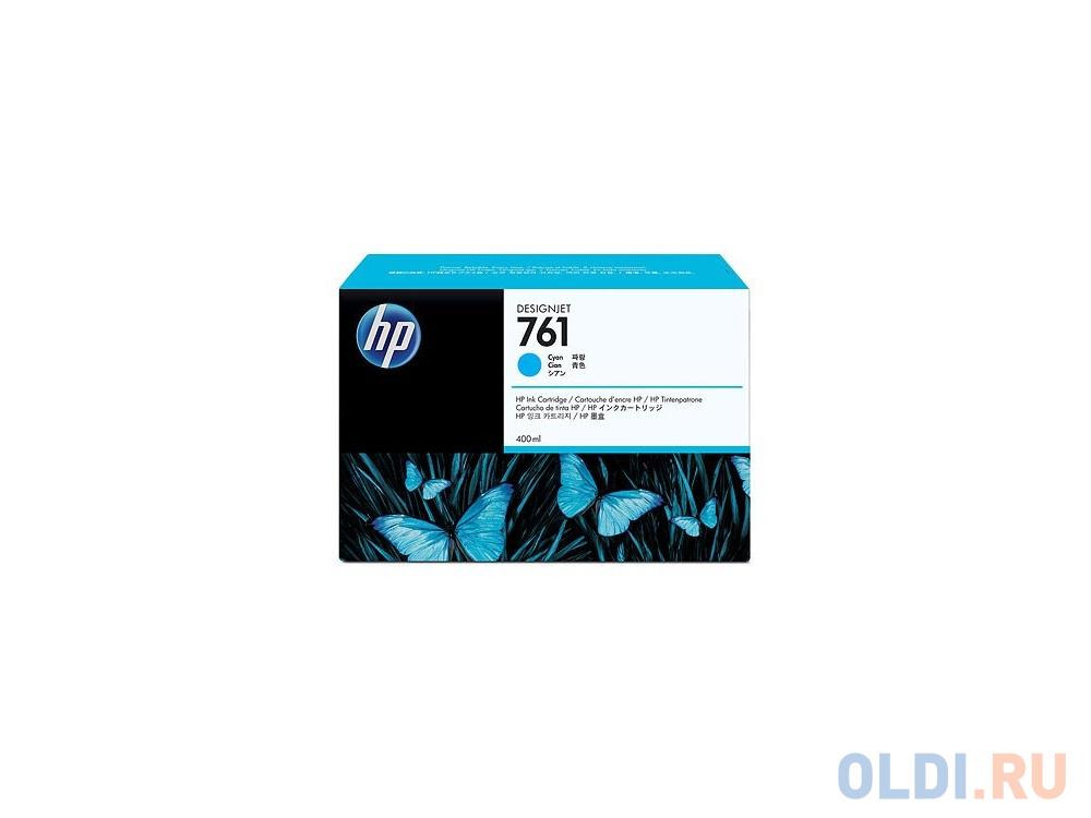 Картридж HP CM994A №761 для HP Designjet T7100 голубой