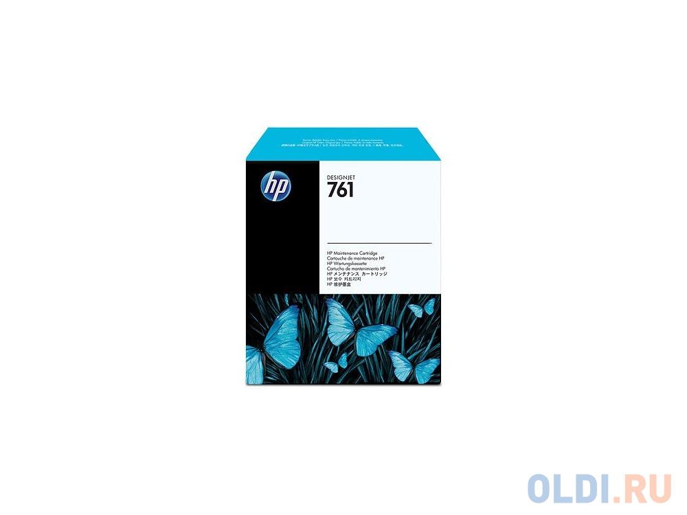 Картридж HP CH649A 761 для HP Designjet T7100 Printer series черный обслуживающий картридж hp designjet 761 для hp designjet t7100 ch649a