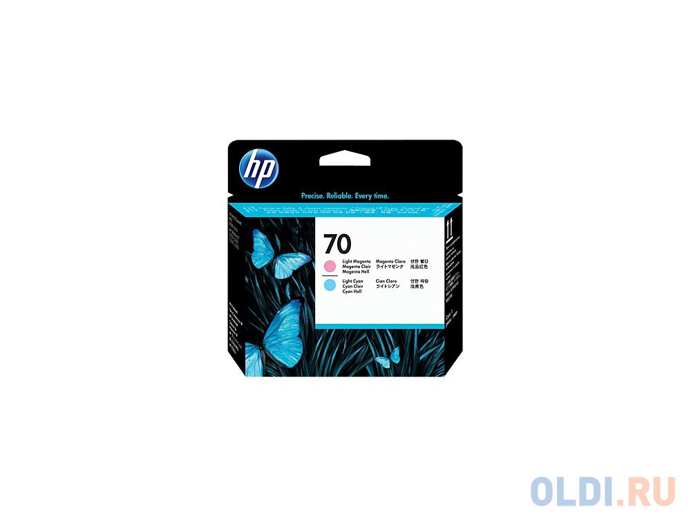 Картридж HP C9405A №70 для DesignJet Z2100/Z3100 PS Pro B9100 светло-голубой/светло-пурпурный картридж hp 70 светло пурпурный [c9455a]