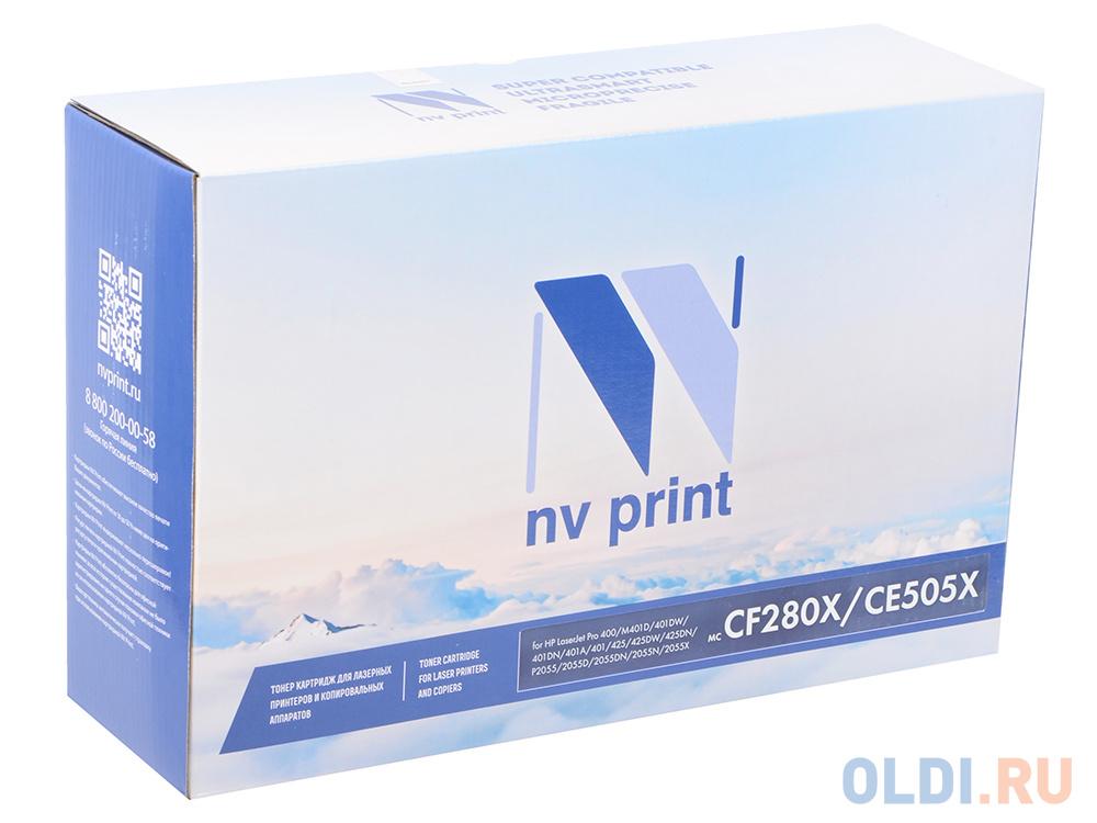 Картридж NV-Print CF280X/CE505X 6900стр Черный NV-CF280X/CE505X