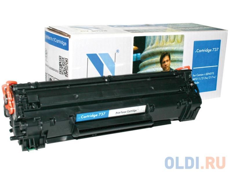 Картридж NV-Print 737 для Canon i-SENSYS MF210/210w//MF211/211w/MF211n/ 212/212w/216/216d/216n/216w/217/217W/220/226/226dn/226d//229/229dw/229w черный 2400стр