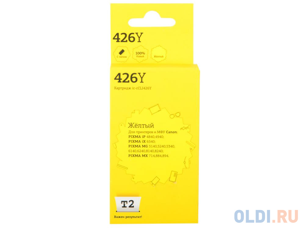 Картридж T2 IC-CCLI-426Y для Canon PIXMA iP4840 4940 5140 MG5240 5340 6140 6240 8140 желтый