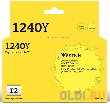 Картридж T2 IC-B1240Y для Brother DCP-J525W/MFC-J430W/J825DW/J5910DW/J6510DW/J6910DW желтый
