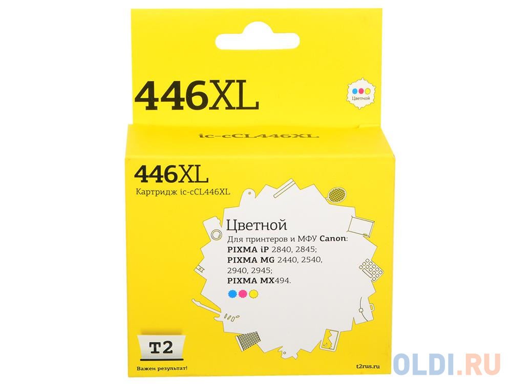 Фото - Картридж T2 IC-CCL446XL для Canon PIXMA iP2840/2845MG2440/2540/2940/2945/MX494 цветной картридж t2 ic ccl446xl многоцветный [cl 446 xl]