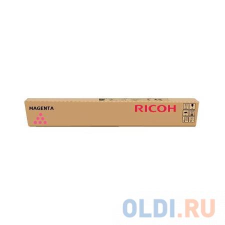 Фото - Тонер-картридж Ricoh SPC820DNHE для Ricoh Aficio SP C820 Aficio SP C821 15000стр Пурпурный картридж ricoh sp c250e magenta 407545 для sp c250dn c250sf c260dnw c261dnw c260sfnw c261sfnw