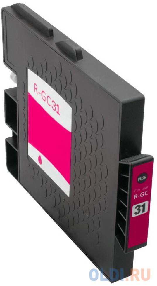 Картридж Ricoh GC 31M 405690 для Aficio GX e2600/GX e3300N/GX e3350N/GX e5550N/GX e7700N пурпурный