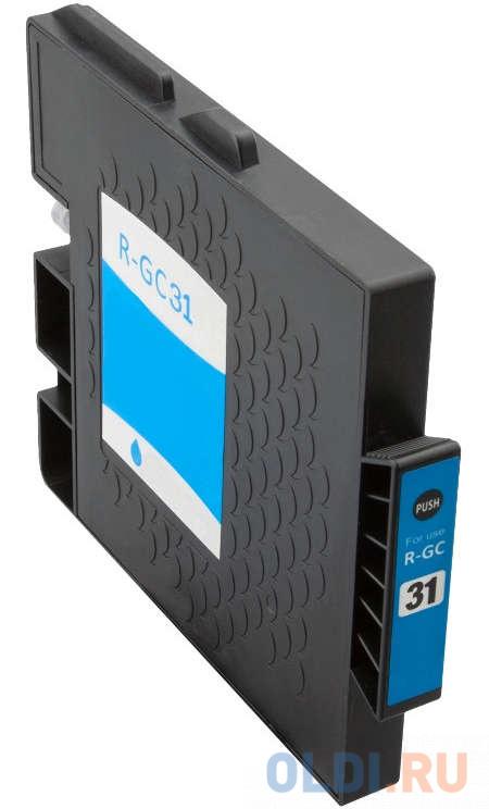 Картридж Ricoh GC 31C 405689 для Aficio GX e2600/GX e3300N/GX e3350N/GX e5550N/GX e7700N голубой