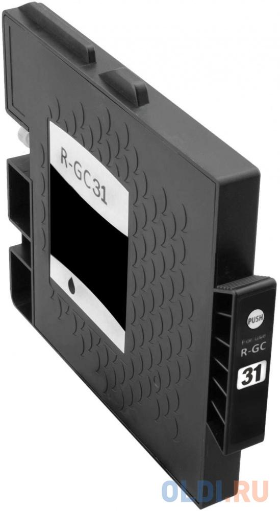 Картридж Ricoh GC 31K 405688 для Aficio GX e2600/GX e3300N/GX e3350N/GX e5550N/GX e7700N черный