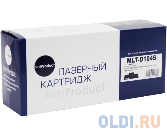 Картридж NetProduct MLT-D104S для Samsung ML-1660/1665/1860/SCX-3200/3205 черный 1500стр