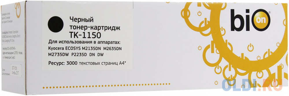 Картридж BION TK-1150 3000стр Черный