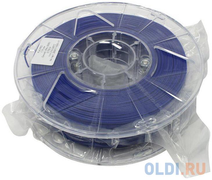 Пластик для принтера 3D Cactus PLA d1.75мм 0.75кг CS-3D-PLA-750-BLUE
