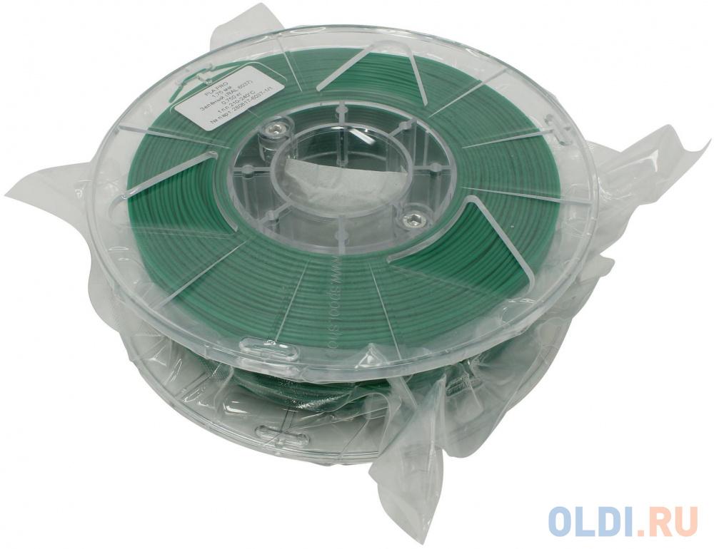 Пластик для принтера 3D Cactus PLA d1.75мм 0.75кг CS-3D-PLA-750-GREEN