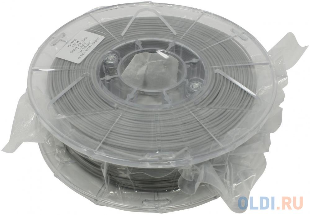 Пластик для принтера 3D Cactus PLA d1.75мм 0.75кг CS-3D-PLA-750-GREY