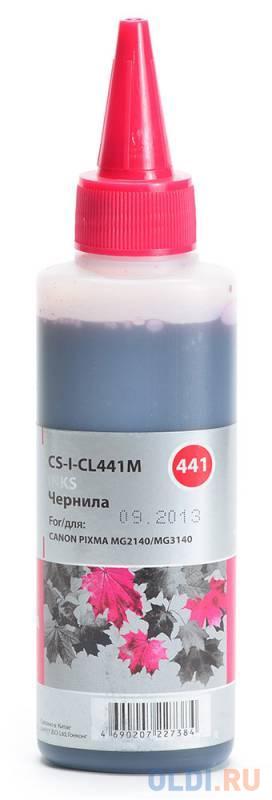 Чернила Cactus CS-I-CL441M для Canon Pixma MG2140/MG3140 100мл пурпурный чернила cactus cs i cl441y для canon pixma mg2140 mg3140 100 мл желтый