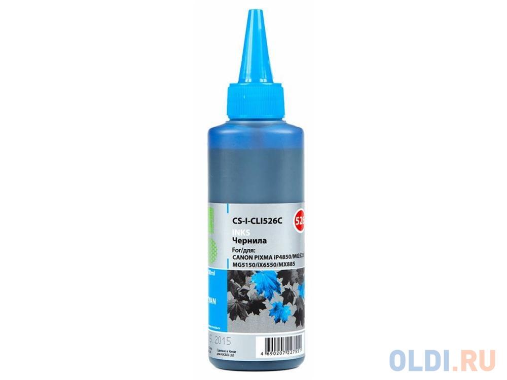 Чернила Cactus CS-I-CLI526C для CANON PIXMA iP4850/MG5250/MG5150/iX6550 100мл голубой чернила cactus cs i cl441m magenta 100ml для canon pixma mg2140 mg3140