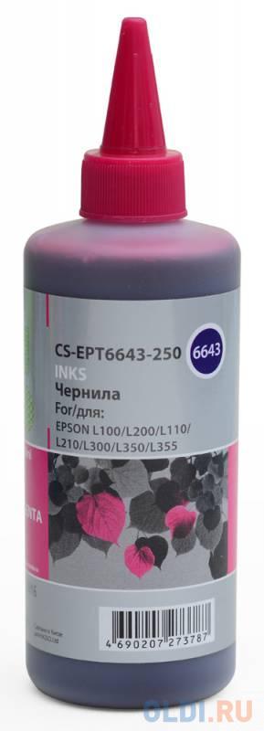 Чернила Cactus CS-EPT6643-250 для Epson L100/L110/L120/L132/L200/L210/L222/L300/L312/L350/L355/L362/L366/L456/L550/L555/L566/L1300 пурпуррный 250мл 4 colors dye based refill ink kit for epson l100 l110 l120 l132 l210 l222 l300 l312 l355 l350 l362 l366 l550 l555 l566 printer