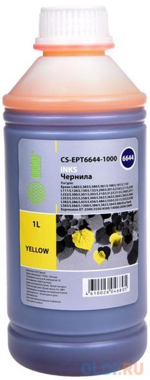 Чернила Cactus CS-EPT6644-1000 желтый 1000мл для Epson L100/L110/L120/L132/L200/L210/L222/L300/L312/L350/L355/L362/L366/L456/L550/L555/L566/L1300 4 colors dye based refill ink kit for epson l100 l110 l120 l132 l210 l222 l300 l312 l355 l350 l362 l366 l550 l555 l566 printer