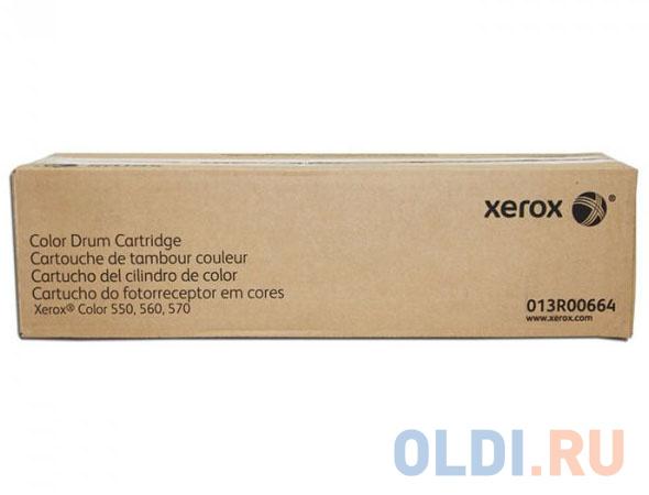 Фотобарабан Xerox 013R00664 для Xerox Colour 500 цветной 85700стр