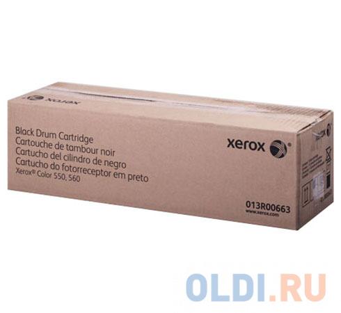 Фотобарабан Xerox 013R00663 для Xerox Colour 550 черный фотобарабан xerox 108r00974