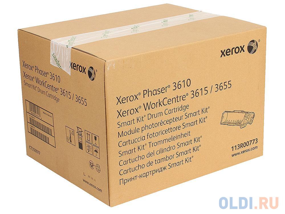 Фотобарабан Xerox 113R00773 черный (black) 85000 стр. для Xerox Phaser 3610/3615 / WorkCentre 3615/3655 копи картридж xerox 113r00773 85000 страниц фотобарабан для phaser 3610 wc 3615 wc 3655