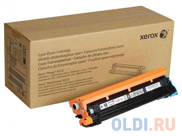 Фотобарабан Xerox 108R01418 для Xerox Phaser 6510 6610 / WC 6515 пурпурный 48000стр фотобарабан sakura sa113r00773 для xerox phaser 3610 wc3615 3655