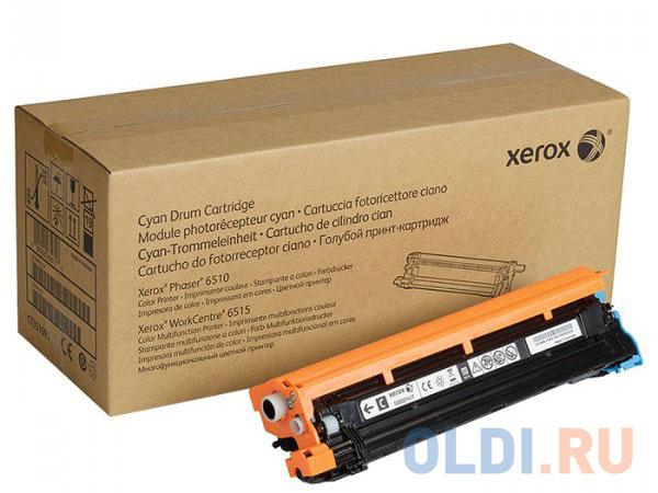 Фотобарабан Xerox 108R01420 для Xerox Phaser 6510 6610/WC 6515 черный 48000стр фотобарабан sakura sa113r00773 для xerox phaser 3610 wc3615 3655