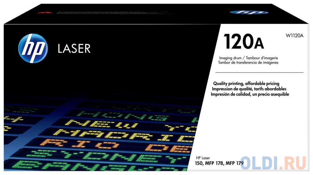 Фотобарабан HP W1120A для HP Color Laser 150a Color Laser MFP 178nw Color Laser MFP 179fnw Color Laser 150nw 16000стр Черный