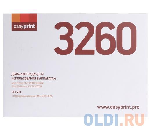 Картридж EasyPrint DX-3260 для Xerox Phaser 3052 Phaser 3260DNI Phaser 3260DI WorkCentre 3215DI WorkCentre 3225DNI 10000стр Черный