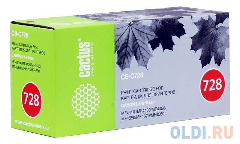 Картридж Cactus CS-C728 2100стр Черный картридж cactus cs ph6250c