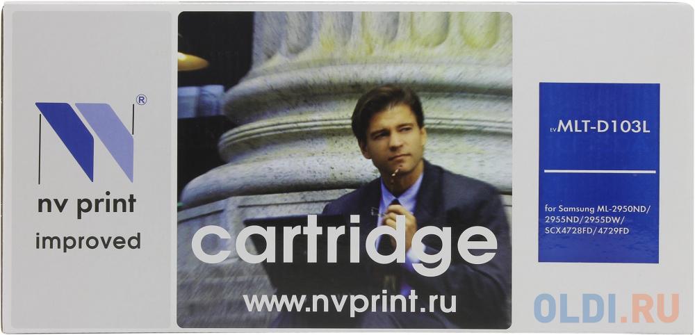 Картридж NV-Print MLT-D103L MLT-D103L MLT-D103L MLT-D103L 2500стр Черный